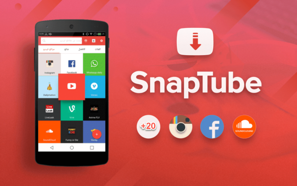 SnapTube App Apk For Android And How To Install It